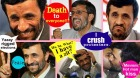 The many faces of Ahmadinejad.